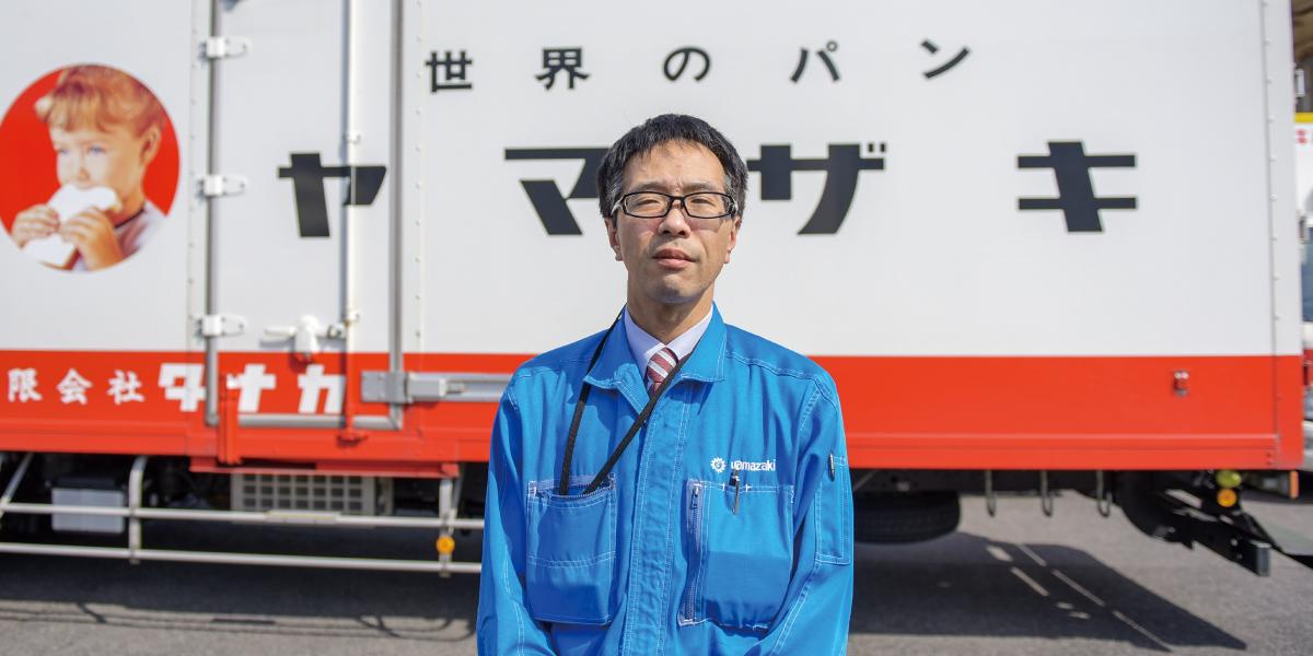 有限会社タナカ 神山さん
